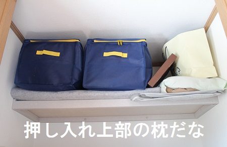 ニトリ羽毛布団ケース