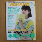 日経WOMAN特集号