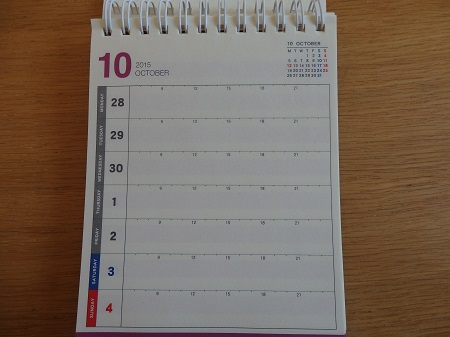 ダイソーカレンダー