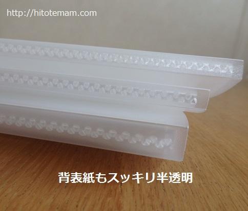 100円ファイル
