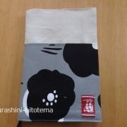 手作り手帳カバー