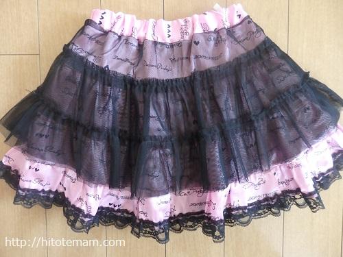 女の子スーツのスカート