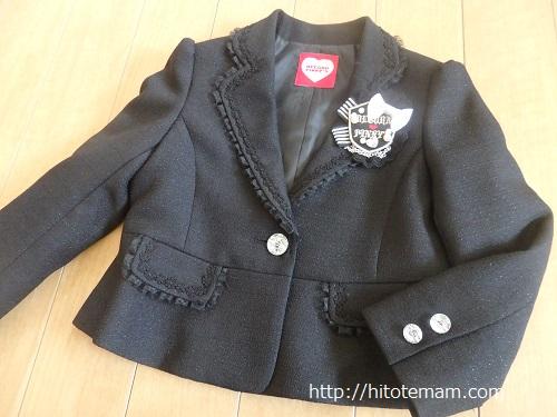 女の子用ジャケット
