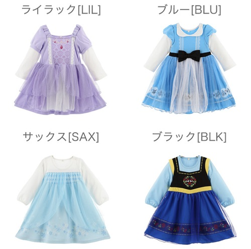 ドレス4種類
