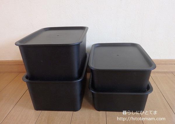 セリア黒の収納ケース