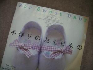 book1_20090604114631