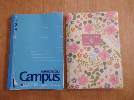 メモ帳とマンスリー