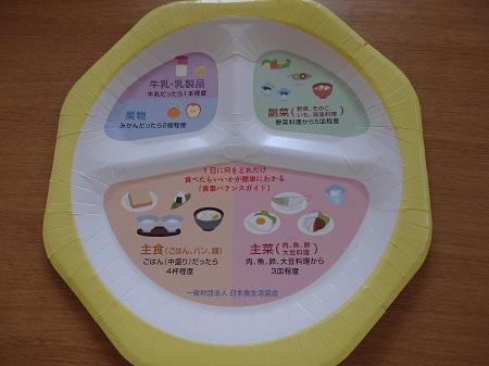 親子の食育教室