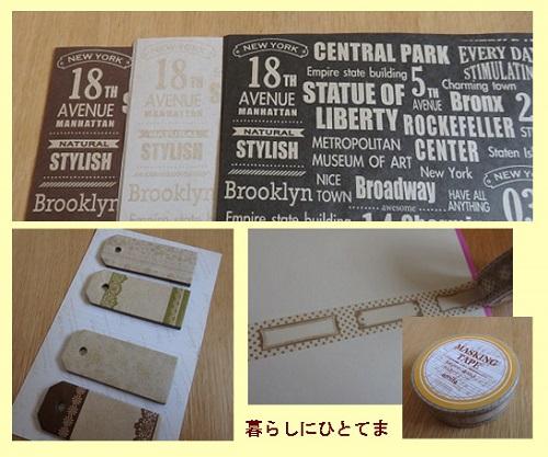 100円デコ文具