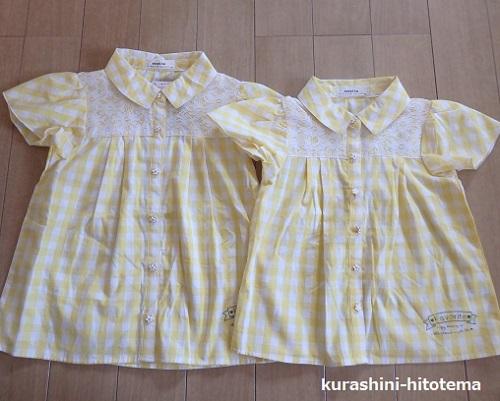 しまむら子供服シャツ