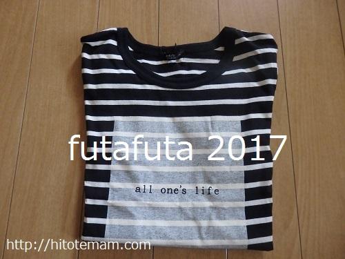 futfuta2017