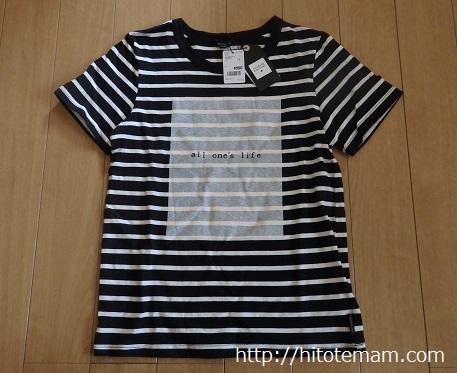 futafutaTシャツ