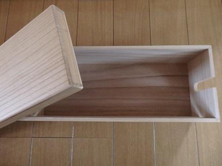 木製コンセントカバー