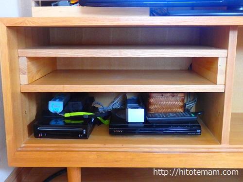 テレビボード棚板増設