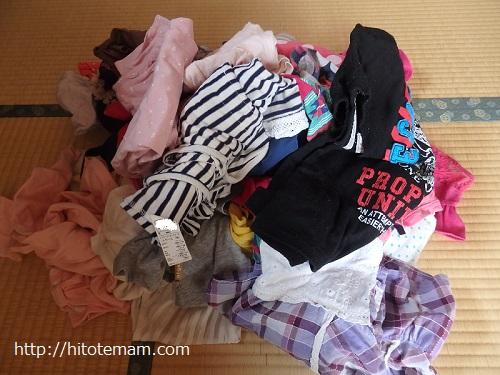 子供服の整理