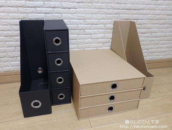 カインズのクラフト製収納ボックス
