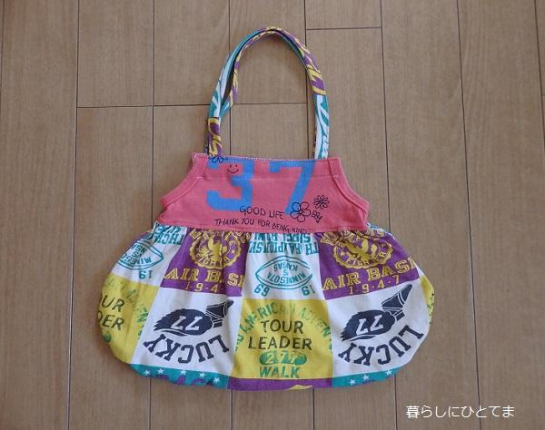 女の子ワンピースのリメイクバッグ