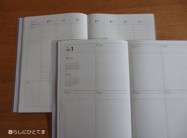 セリアバーチカル手帳形式