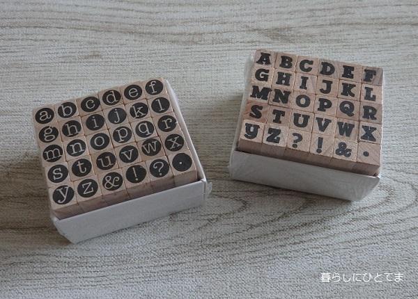セリアアルファベットスタンプ2種