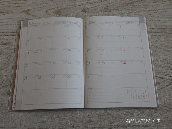 セリア手帳2020マンスリー詳細