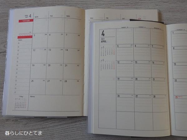 セリアA5手帳マンスリー
