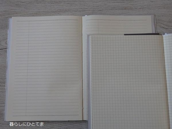 セリアA5手帳メモページ