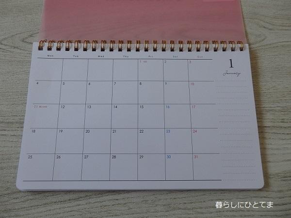 セリア手帳卓上カレンダー