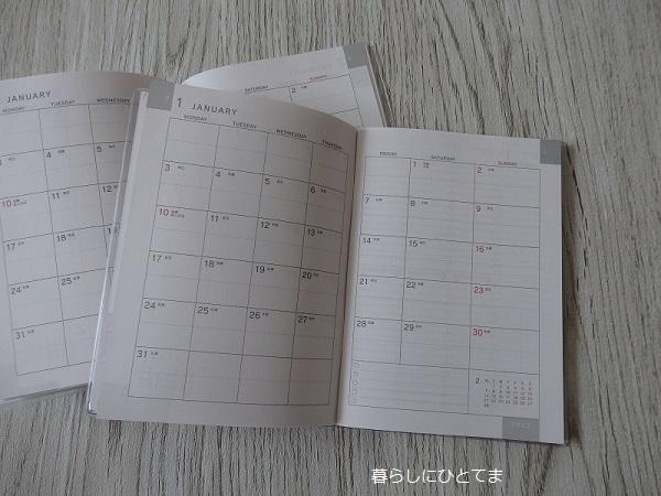 セリア手帳2022マンスリーデザイン